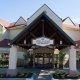 Welk Resort hotel lodge